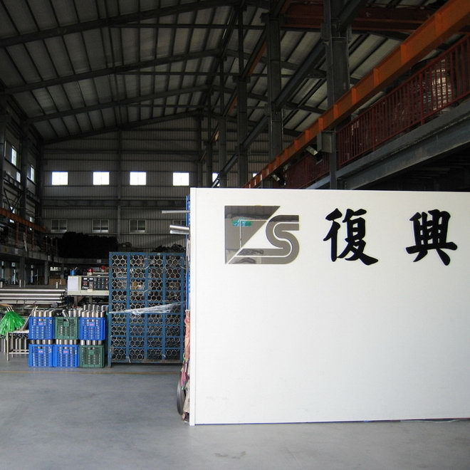 Fu Shing Stainless Steel Co Stainless Steel Thick Wall